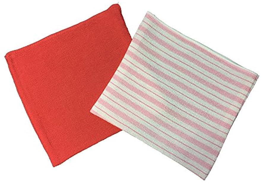 の量工夫する今晩くーる&ほっと 昔ながらのレーヨン袋あかすり 2枚セット(ピンクストライプ&赤) 日本製(群馬県で製造) お試し用2枚組