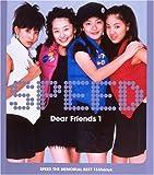 Dear Friends 1