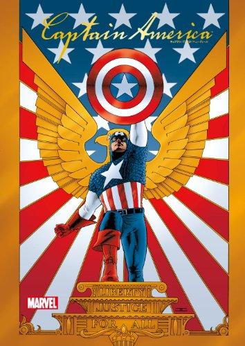 キャプテン・アメリカ:ニューディール (MARVEL)の詳細を見る