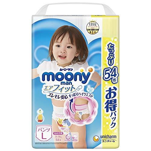 【パンツ Lサイズ】ムーニーマン女の子 エアフィット (9~...