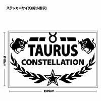 【カッティングステッカー おうし座マーク(Taurus)ver.02 幅約29cm×高約18cm 2枚組】カラー:黒(ブラック)星座ステッカー
