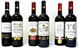 ALLダブル金賞受賞フランスボルドー産 ソムリエ厳選 赤ワイン6本セット【当り年も3本入】750ml×6本