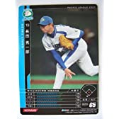BBH3 黒カード 長田 秀一郎(西武)