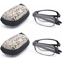 Qi Song Mini Tr90 Pocket Folding Reading Glasses with Zipper Case