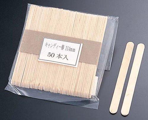 松尾物産 木製 アイススティック棒 (50本束) 114mm 0836-0902