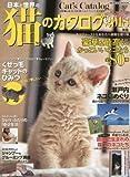 子猫 黒猫 PTSD 自殺 一服に関連した画像-08