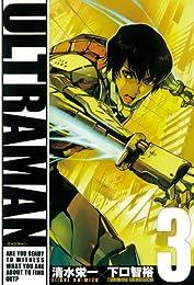 ULTRAMAN3(ヒーローズコミックス)