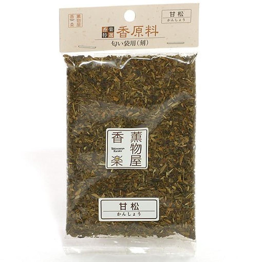 腹部賞賛関与する天然香原料?刻甘松(かんしょう)