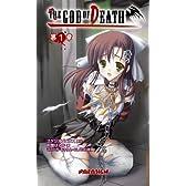 THE GOD OF DEATH 第1章 (パラダイムノベルス 278) (Paradigm novels (278))