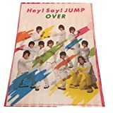Hey!Say!JUMP OVER 非売品 クリアファイル