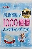 名糖産業 乳酸菌が1000億個入ったキャンディです。 70g×10袋