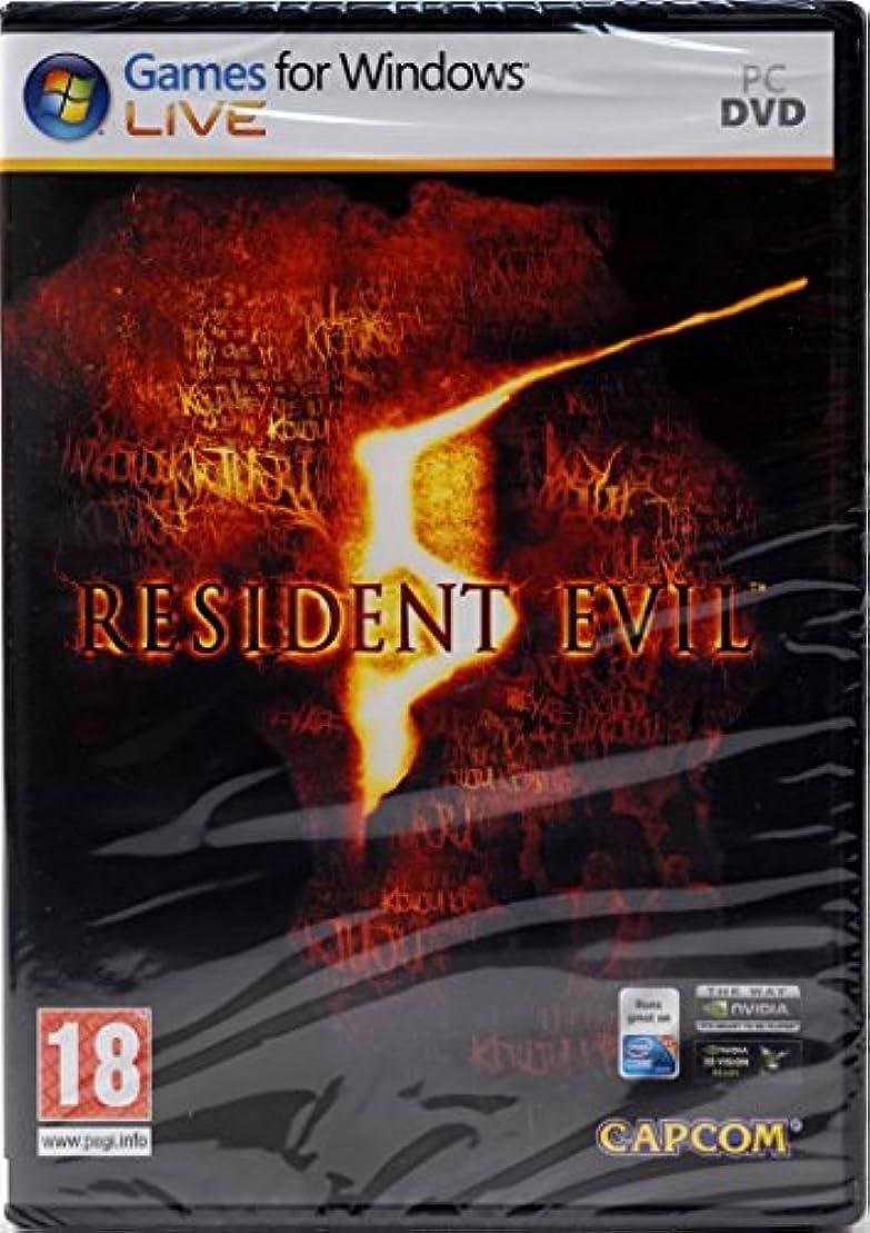 経験極端な哲学博士Resident Evil 5 (輸入版)