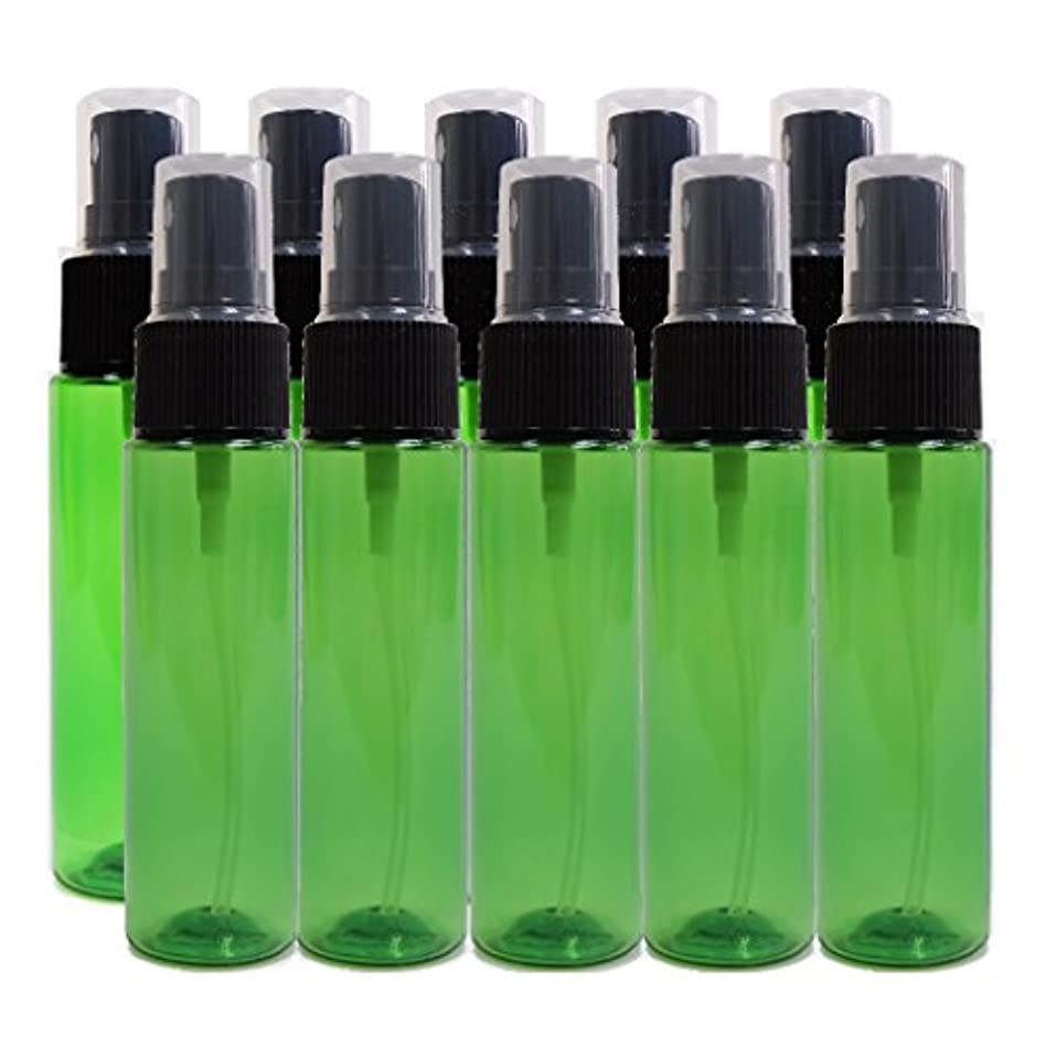 区別するチェス瞑想するease 保存容器 スプレータイプ プラスチック 緑色 30ml×10本