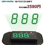 ニコマク NikoMaku HUD ヘッドアップディスプレイ 車載スピードメーター GPSで連動、時速をフロントガラスに 過速度警告搭載 反射フィルム付き 日本語説明書 HBX67