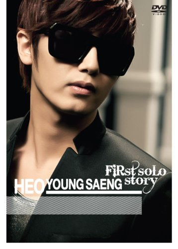「FIRST SOLO STORY」SPECIAL DVD