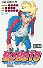 BORUTO-ボルト- -NARUTO NEXT GENERATIONS- 第05巻