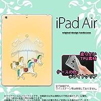 iPad Air カバー ケース アイパッド エアー ソフトケース メリーゴーランド 黄 nk-ipadair-tp313