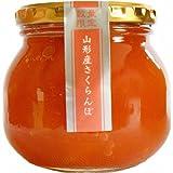 【数量限定】たかはた果樹園 山形産さくらんぼ(フルーツジャム) 300g
