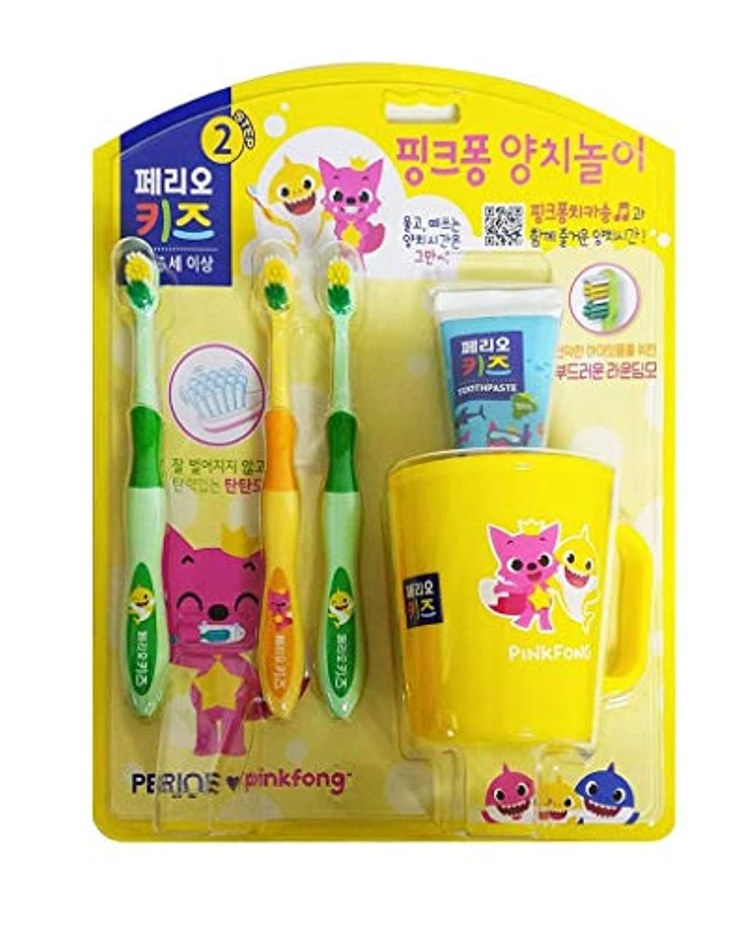 証言するアート控えめなPINKFONG(ピンクポン,ピンクフォン) 子供用 歯ブラシ セット