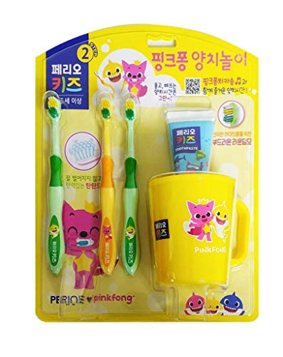 機知に富んだ脅かす群がるPINKFONG(ピンクポン,ピンクフォン) 子供用 歯ブラシ セット