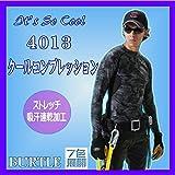 (バートル) BURTLE クールコンプレッション 接触冷感性 吸汗 速乾 作業服 L コンバット 4013-89