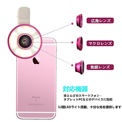 Kikako 自撮りリングLEDライト 三段フィルイン 6in1 カメラレンズキット クリップ式 (0.65X広角、10Xマクロ、180°魚眼レンズ) 3点セット 調光オート 自撮り補助LEDライト ほとんどのスマートフォン/タブレットPCに対応 簡単取り付け 高画質 USBケーブル付き (ピンク)