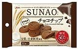 江崎グリコ SUNAO(チョコチップ) 31g×10個