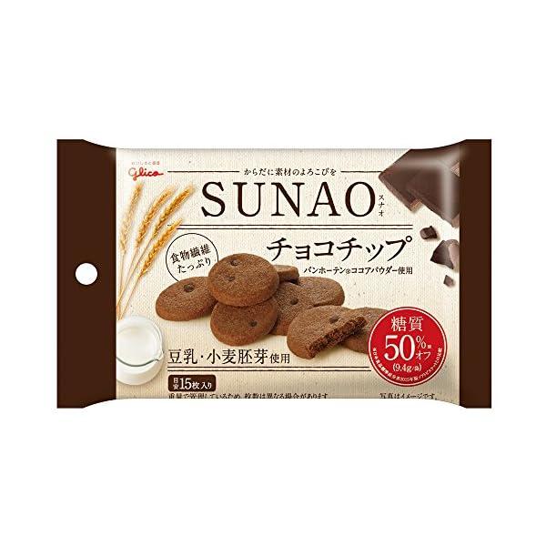江崎グリコ SUNAO チョコチップ 31g×10個の商品画像