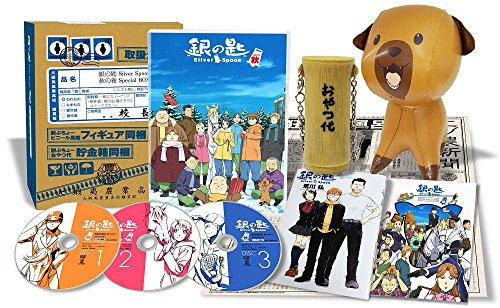 銀の匙 Silver Spoon 秋の巻 Special BOX(完全生産限定版) [DVD]の詳細を見る