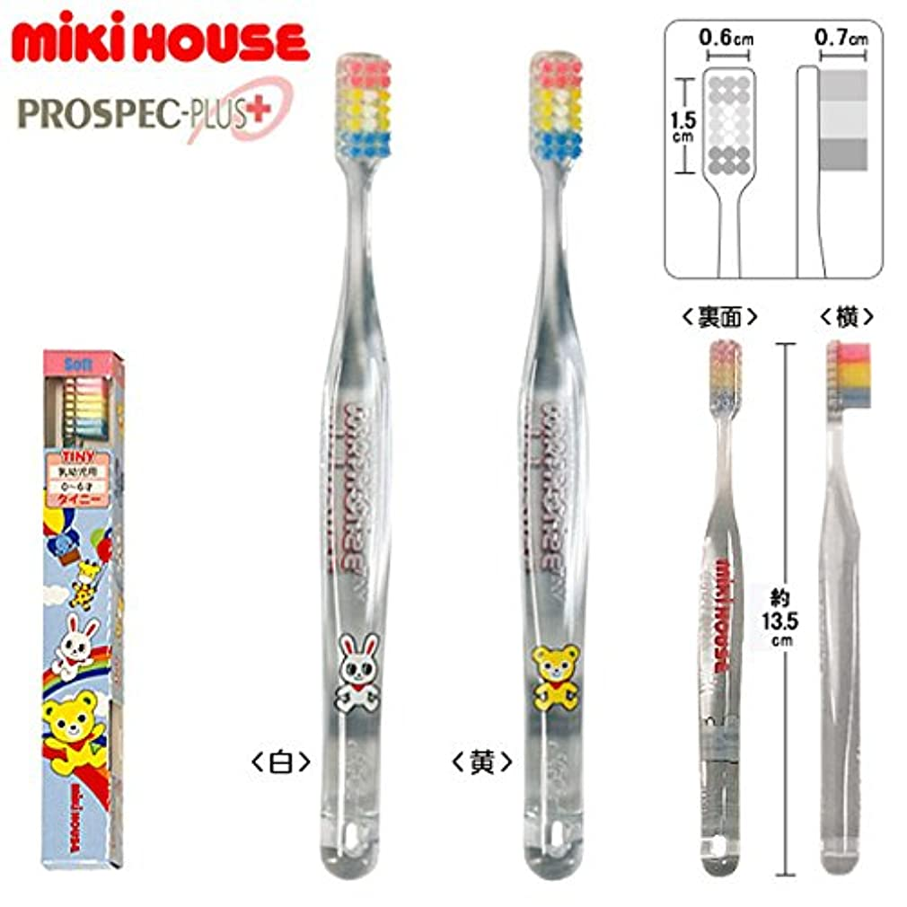バスト注釈無条件MIKIHOUSE(ミキハウス)プッチー&うさこ 歯ブラシ〈タイニー(0歳-6歳用)〉 ---,黄(04)