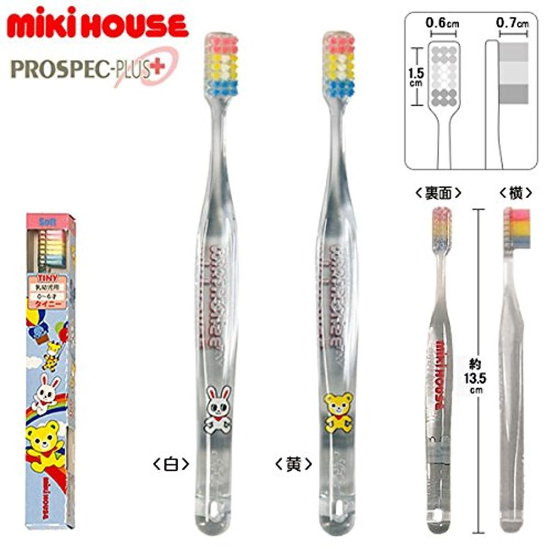 抽象公のどMIKIHOUSE(ミキハウス)プッチー&うさこ 歯ブラシ〈タイニー(0歳-6歳用)〉 ---,白(01)