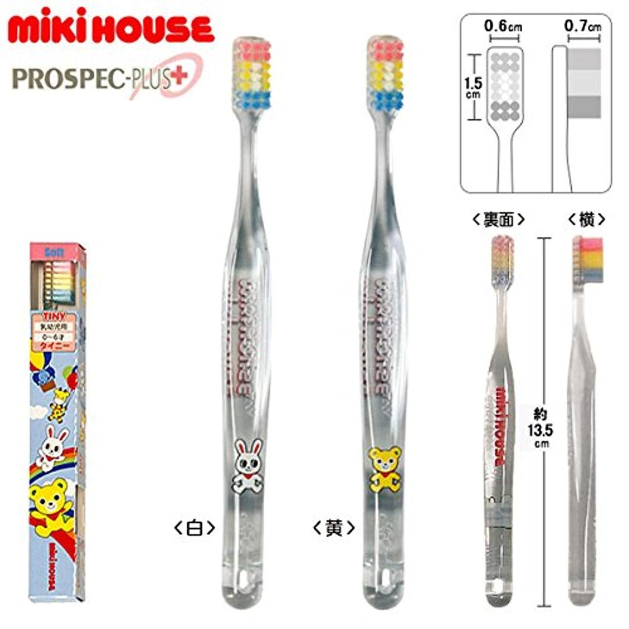 動物線工夫するMIKIHOUSE(ミキハウス)プッチー&うさこ 歯ブラシ〈タイニー(0歳-6歳用)〉 ---,黄(04)