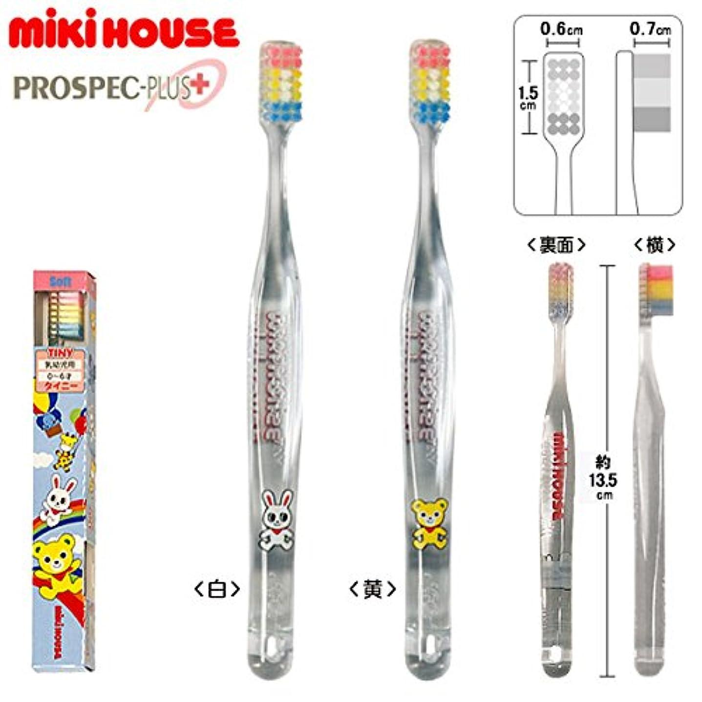 解き明かすラジカル追放MIKIHOUSE(ミキハウス)プッチー&うさこ 歯ブラシ〈タイニー(0歳-6歳用)〉 ---,白(01)