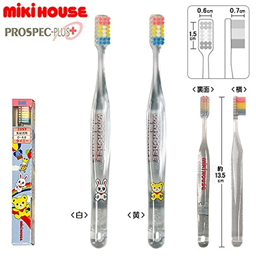MIKIHOUSE(ミキハウス)プッチー&うさこ 歯ブラシ〈タイニー(0歳-6歳用)〉 ---,黄(04)
