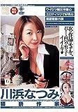 猥褻作家 [DVD]