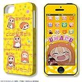 ライセンスエージェント デザジャケット「干物妹! うまるちゃん」iPhone 5/5Sケース&保護シート デザイン5  DJAN-IPU4-m05