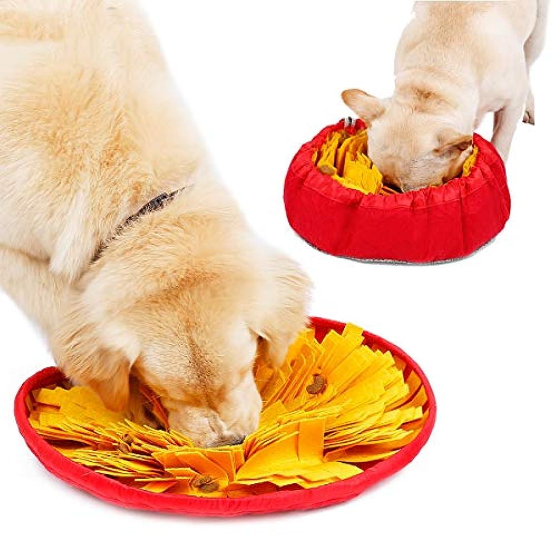 YMF Doglemi Dog Snuffle Bowl Matペット鼻づまり作業マットIQトレーニングスローイートボウル (色 : 黄)
