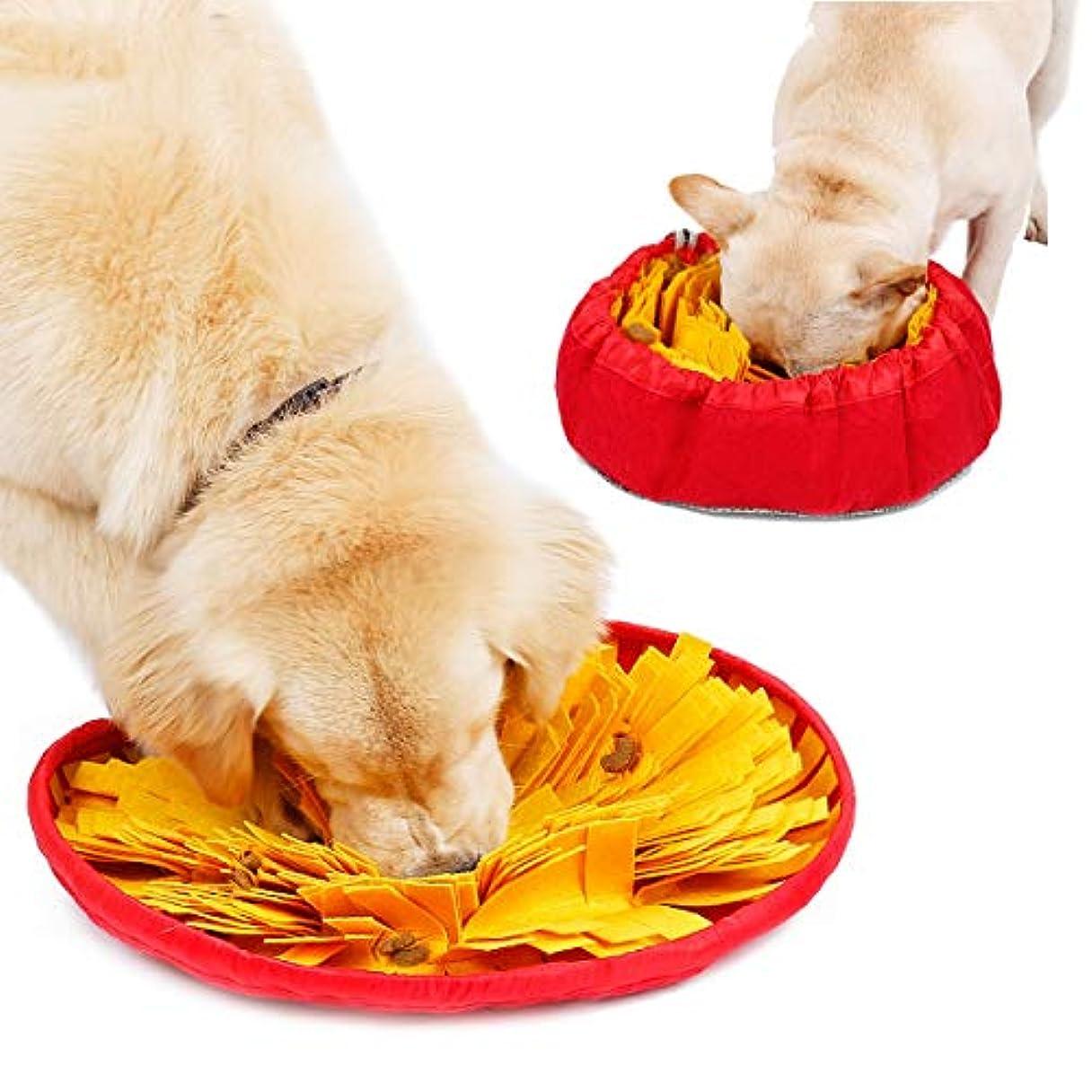 KANEED ペットボウル ごはん皿 猫 犬 Doglemi Dog Snuffle Bowl Matペット鼻づまり作業マットIQトレーニングスローイートボウル (色 : 黄)