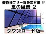 ウエストサイド 著作権フリー背景素材集64「夏の風景 2」|Win対応|ダウンロード版