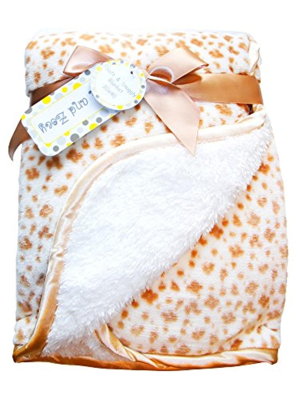 Zak & Zoey超ソフトシェルパ動物印刷ベビー毛布、30 x 40インチ 30 X 40 ブラウン HTB1-18-19-20