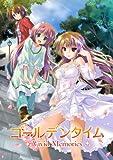 ゴールデンタイム Vivid Memories 初回限定版 - PS Vita