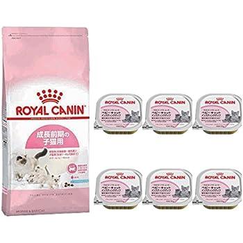 ロイヤルカナン 離乳期〜4ヶ月齢までの子猫用 フードセット