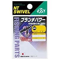 NTスイベル(N.T.SWIVEL) ブランチパワー クロ #4