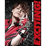 【Amazon.co.jp限定】MAMORU MIYANO ARENA LIVE TOUR 2018 ~EXCITING!~(Blu-ray)(オリジナルデカジャケ+缶バッチ付)
