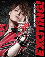 【Amazon.co.jp限定】MAMORU MIYANO ARENA LIVE TOUR 2018 ~EXCITING!~(Blu-ray)(オリジ...