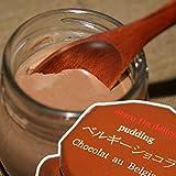 小樽「アンデリス」ベルギーショコラプリン 6個セット