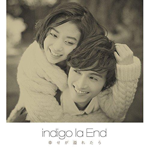 【indigo la End】メンバーの誕生日や画像などプロフを紹介!ゲスの極み乙女。との違いを解説の画像