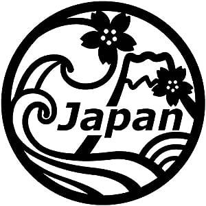 nc-smile Japan 日本 桜 富士山 波 ジャパン ステッカー (ブラック)