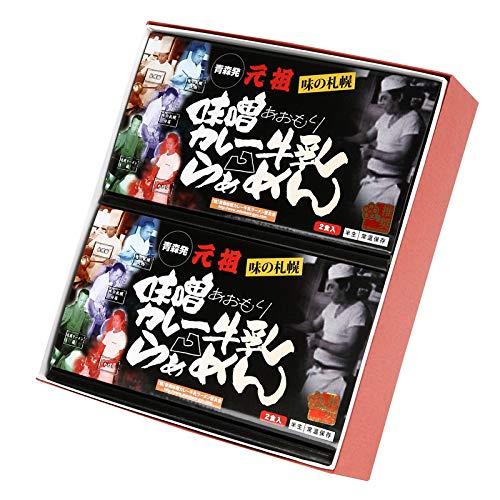 高砂食品 青森味噌カレー牛乳ラーメン ギフト用4食入り 半生麺【常温保存可能】