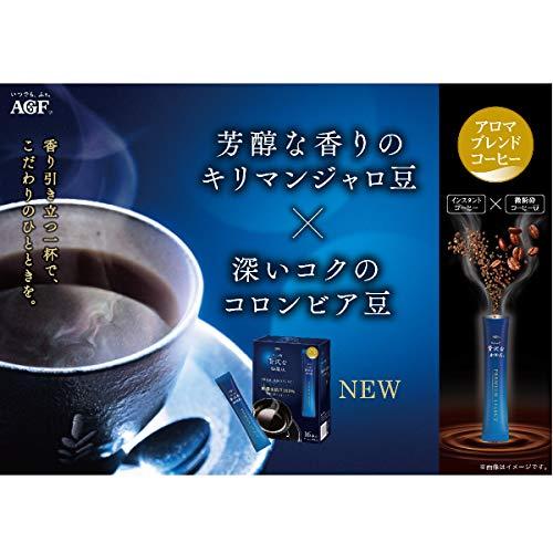 AGF ちょっと贅沢な珈琲店 PREMIUM SELECT 16本 【インスタントコーヒー】 【ブラック、甘さなし】 【個包装 スティックタイプ】×6箱